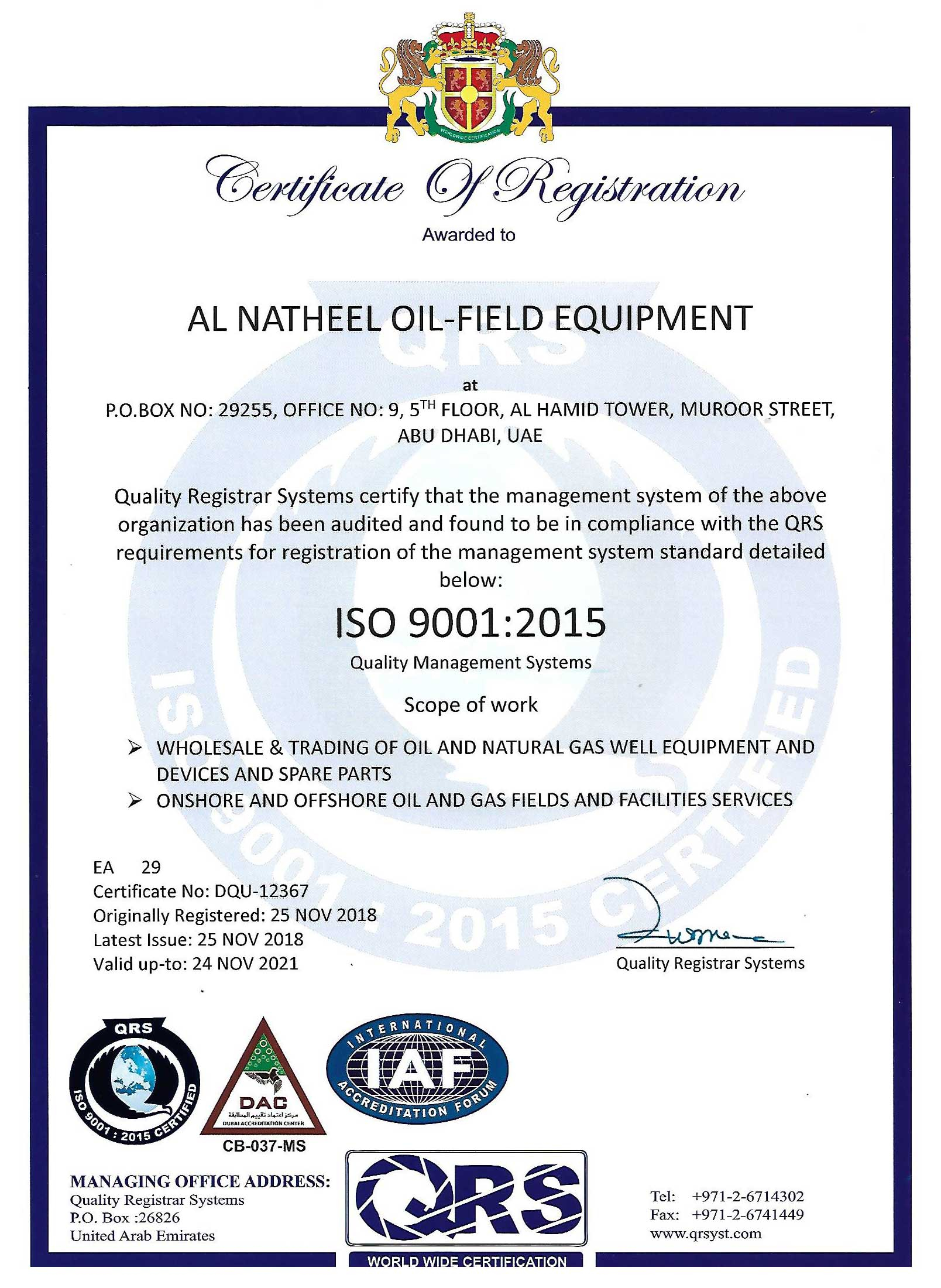 Al-Natheel-OilField-Equipment-ISO-Certificate